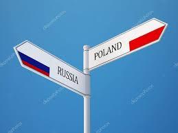 Россия планирует ввести санкции против Польши