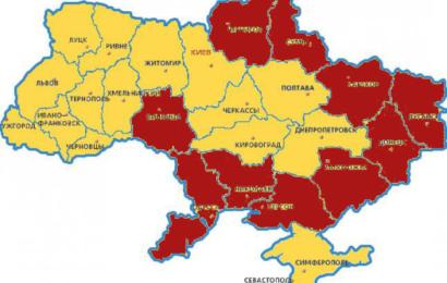Верховная Рада одобрила введение в Украине военного положения