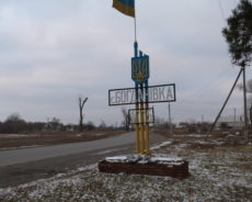 Децентрализация по-украински: как сделать так, чтобы в селе хотели жить дети и внуки