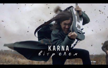 """Гурт KARNA презентував кліп на нову пісню """"Вітролом"""""""