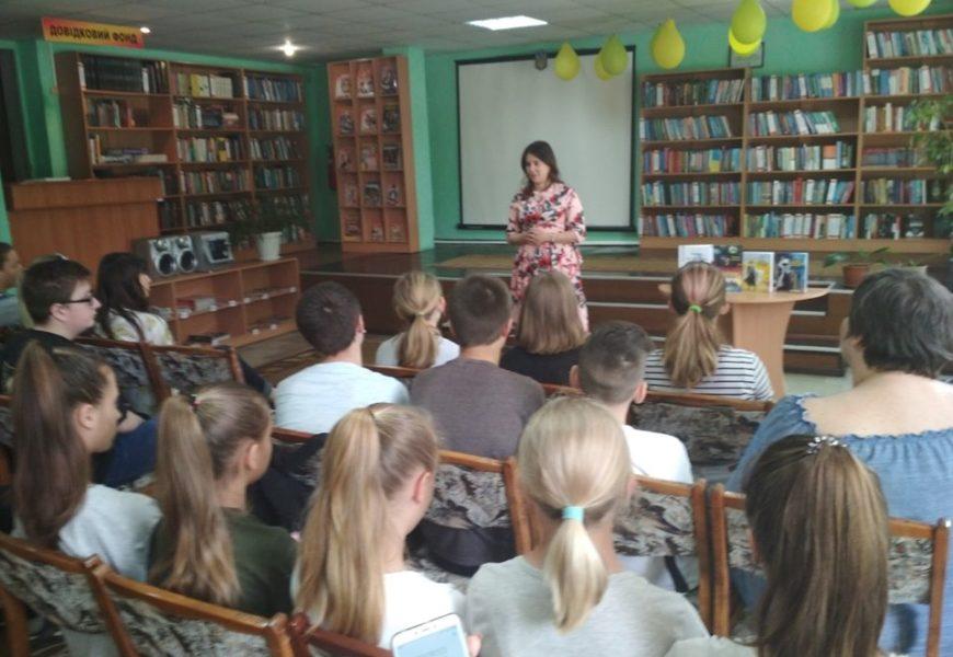 Наши дети любят читать: как заинтересовать школьника встречей с писателем