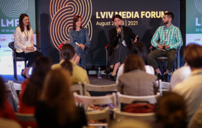 От диджитал-стратегий до упаковки контента: как прошел Львовский медиафорум-2021